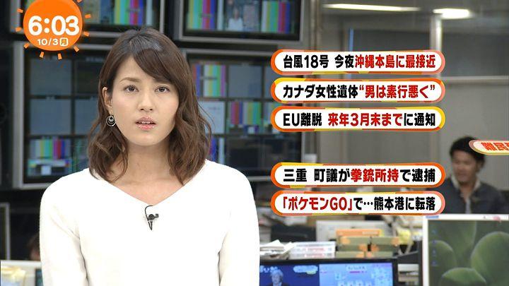 nagashima20161003_10.jpg