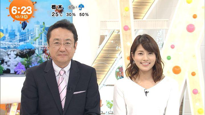 nagashima20161003_11.jpg