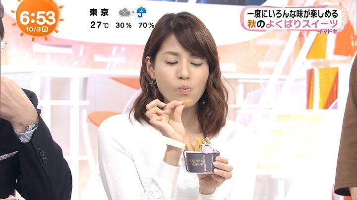 nagashima20161003_12.jpg