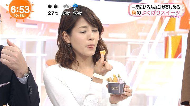 nagashima20161003_13.jpg