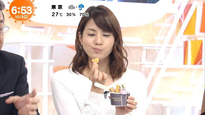 nagashima20161003_15.jpg
