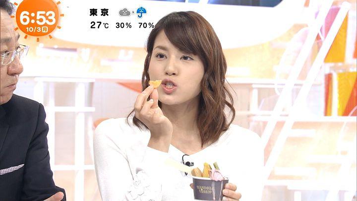 nagashima20161003_16.jpg
