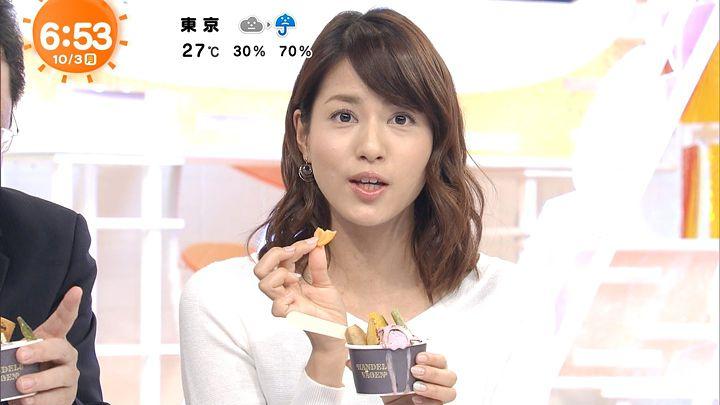 nagashima20161003_17.jpg
