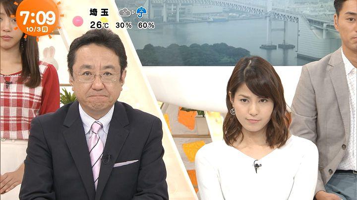 nagashima20161003_18.jpg
