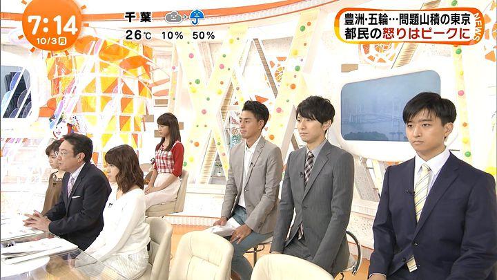 nagashima20161003_20.jpg