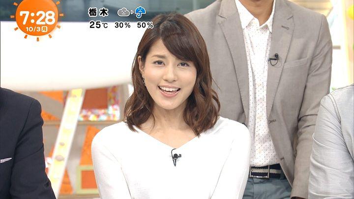 nagashima20161003_21.jpg