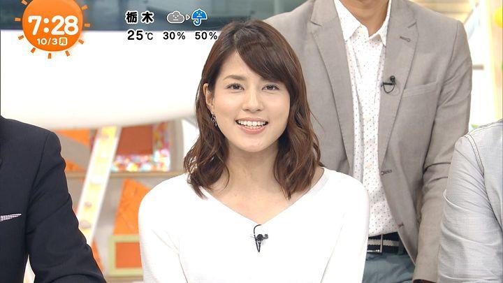 nagashima20161003_22.jpg