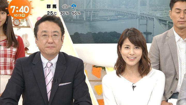 nagashima20161003_23.jpg