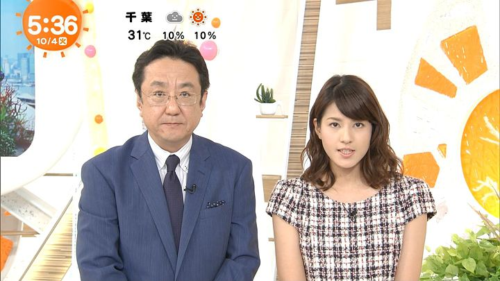 nagashima20161004_02.jpg
