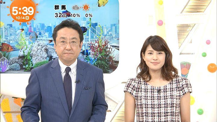 nagashima20161004_03.jpg