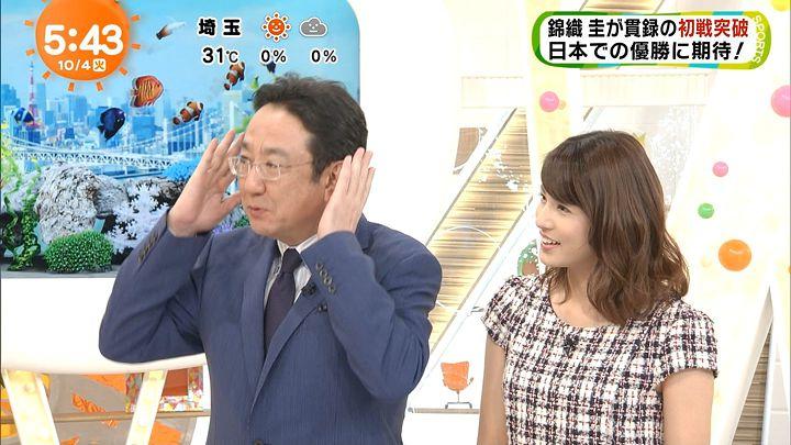 nagashima20161004_04.jpg