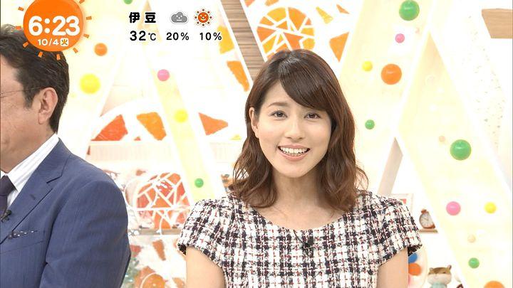 nagashima20161004_07.jpg