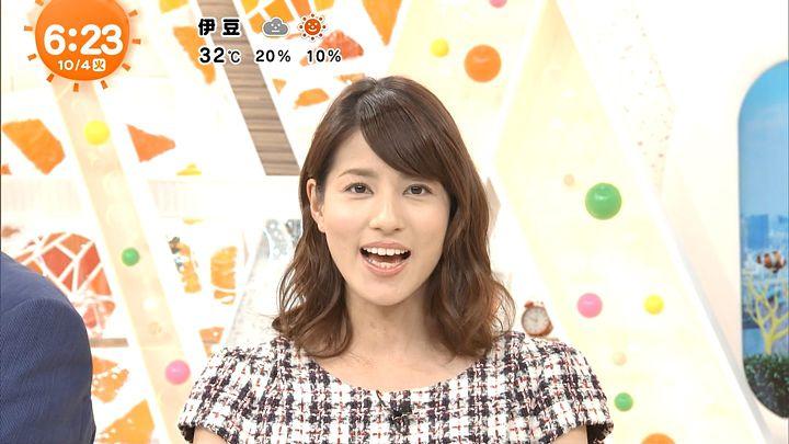 nagashima20161004_08.jpg