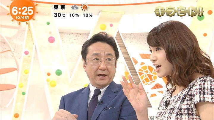nagashima20161004_10.jpg