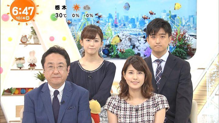 nagashima20161004_11.jpg