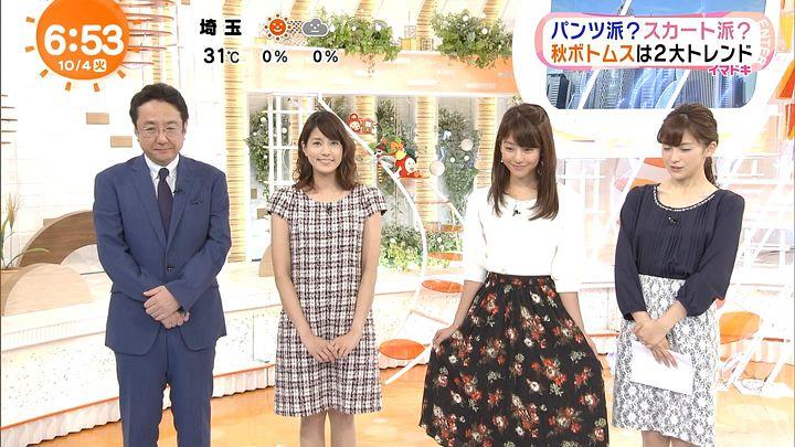 nagashima20161004_12.jpg