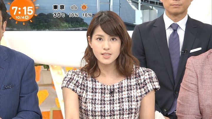 nagashima20161004_13.jpg