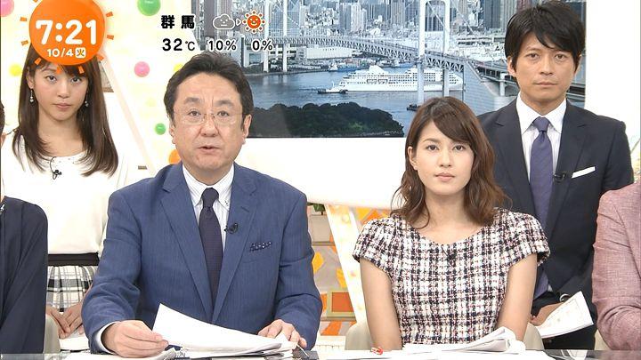 nagashima20161004_14.jpg