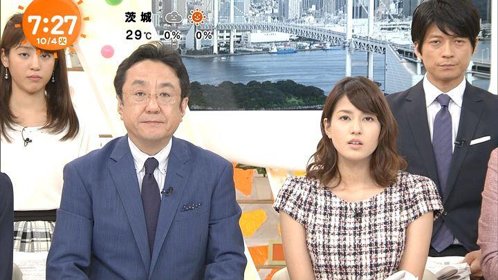 nagashima20161004_15.jpg