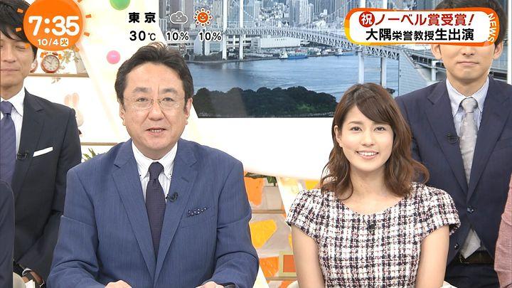 nagashima20161004_16.jpg
