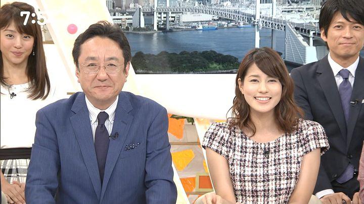nagashima20161004_17.jpg