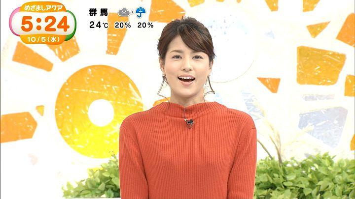 nagashima20161005_01.jpg