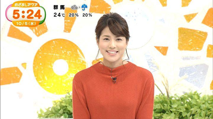 nagashima20161005_02.jpg