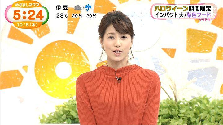 nagashima20161005_03.jpg