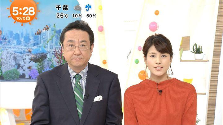 nagashima20161005_05.jpg