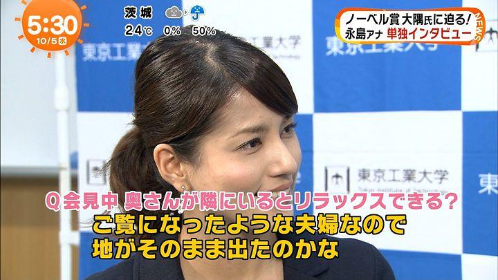 nagashima20161005_06.jpg