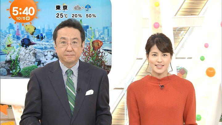 nagashima20161005_09.jpg