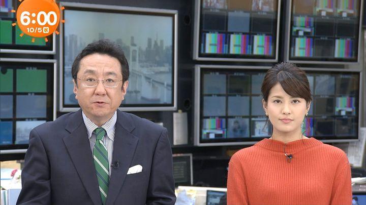 nagashima20161005_10.jpg