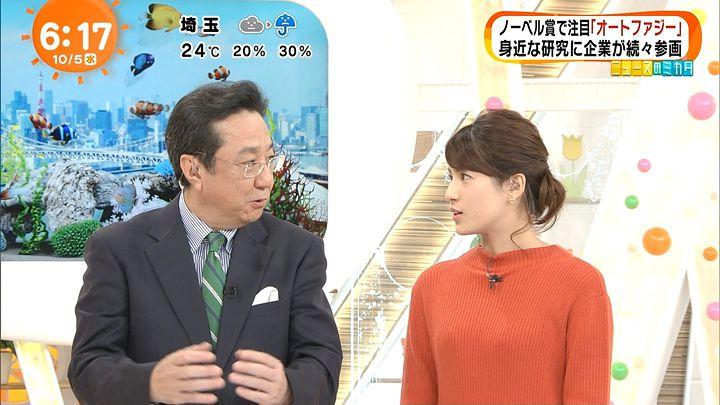 nagashima20161005_11.jpg