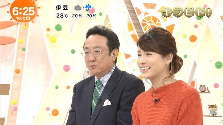 nagashima20161005_13.jpg