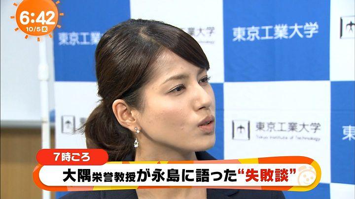 nagashima20161005_15.jpg