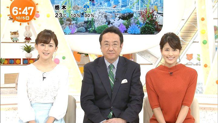 nagashima20161005_16.jpg