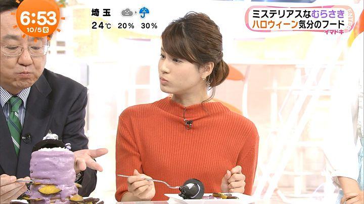 nagashima20161005_18.jpg