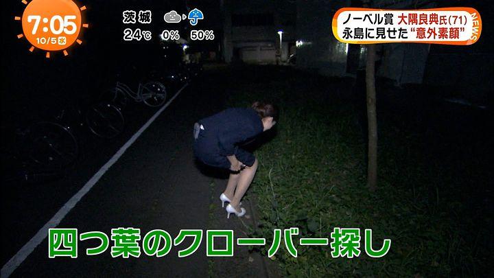 nagashima20161005_20.jpg