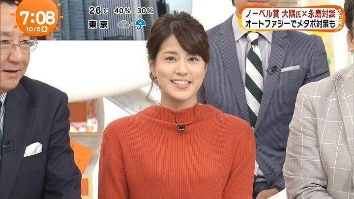 nagashima20161005_23.jpg