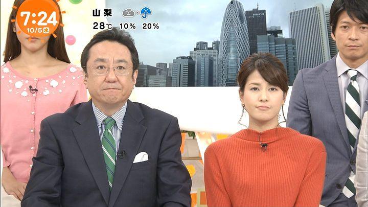 nagashima20161005_24.jpg