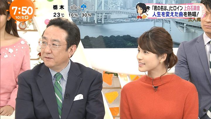 nagashima20161005_25.jpg