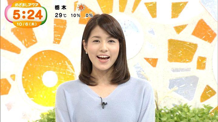 nagashima20161006_01.jpg