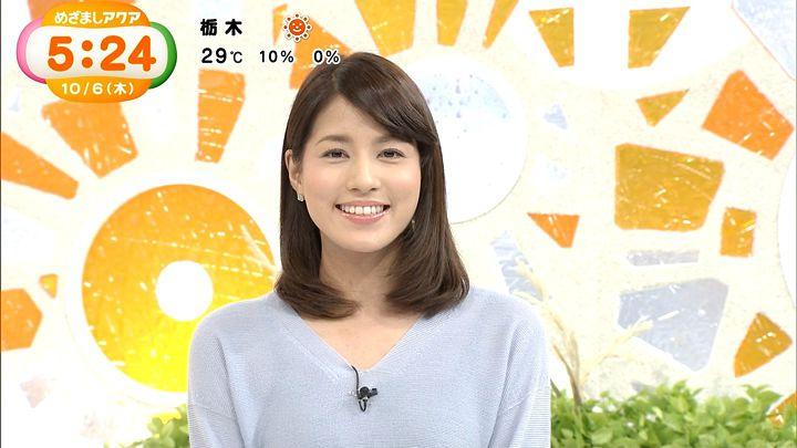 nagashima20161006_02.jpg