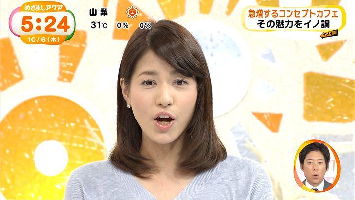 nagashima20161006_03.jpg