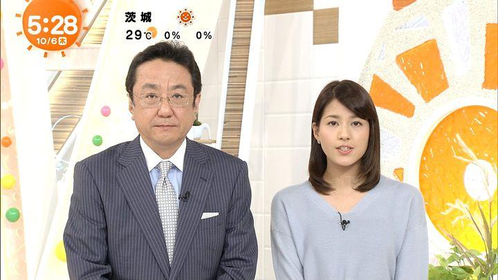 nagashima20161006_05.jpg