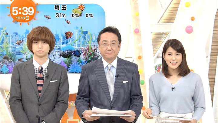 nagashima20161006_06.jpg