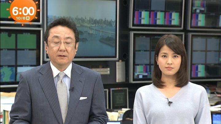 nagashima20161006_07.jpg