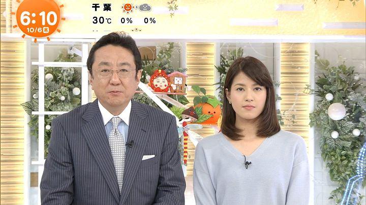 nagashima20161006_09.jpg