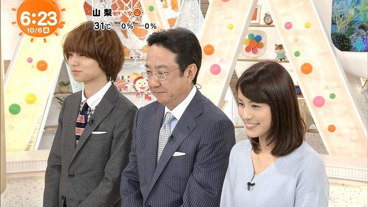 nagashima20161006_10.jpg