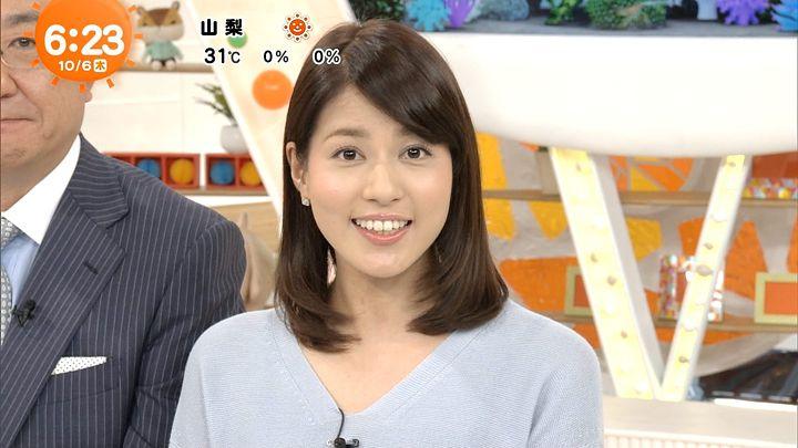 nagashima20161006_11.jpg